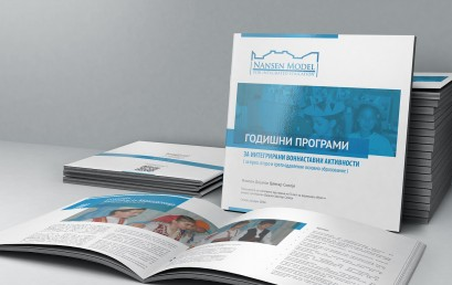 The new Annual programs for integrated extracurricular activities published