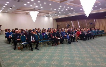 "NDC Skopje organizes International Conference ""The Role and Importance of Interculturalism in Education"""