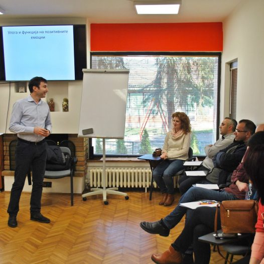 Basic level training – lectures with local experts